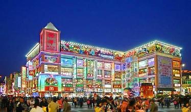 广州上下九步行街介绍