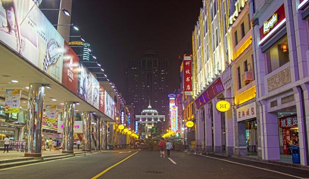 """北京路步行街:一个综合性的""""羊城商业旅游区"""""""