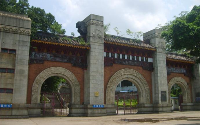 东征阵亡烈士墓