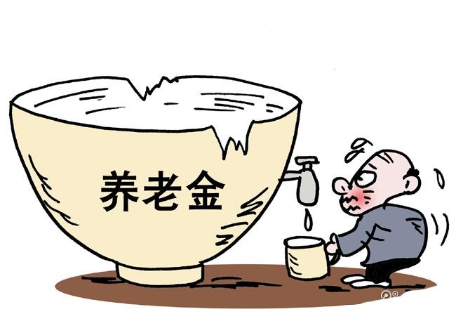 广东养老金最新消息:无业人员也可参加企业职工养老保险