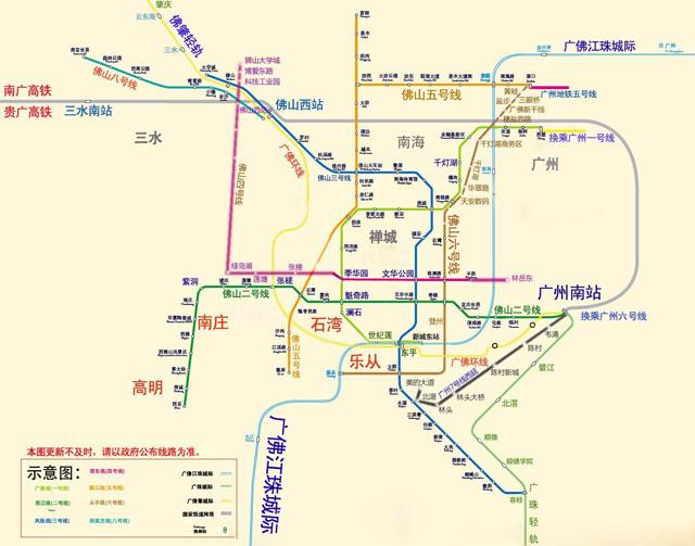 广佛地铁 广佛地铁线路图最新版 广佛地铁二期最新消息 广佛地铁最新图片