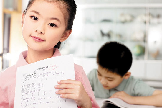教育最新政策:广州高校学费新方案即将亮相