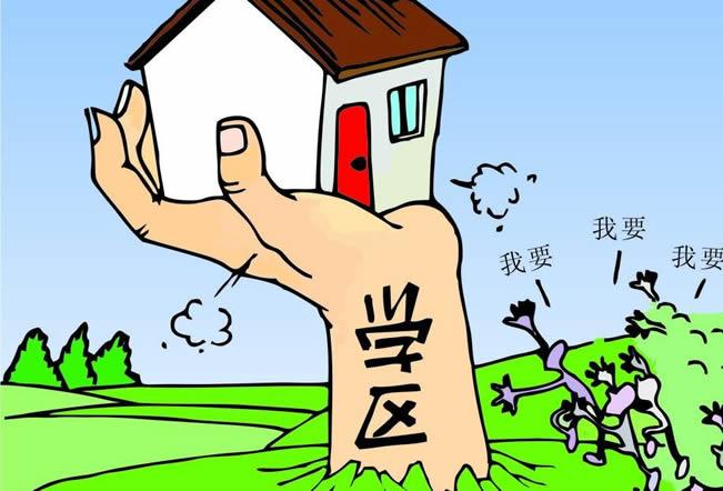 2016年广州教育改革:家长择校观念发生改变 择校率降低