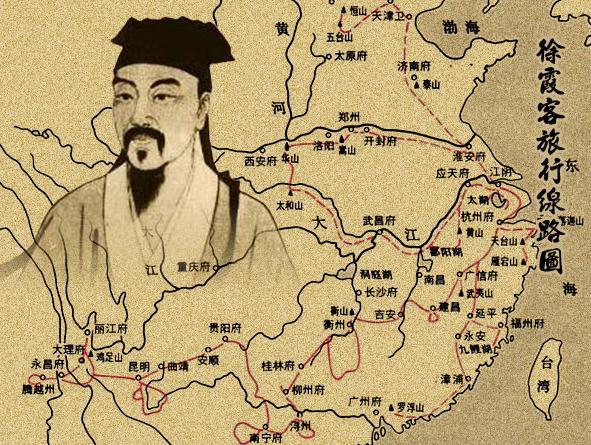 中国旅游日与徐霞客:519,我要走!