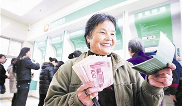 2015年广东省城镇离退休人员养老金平均工资