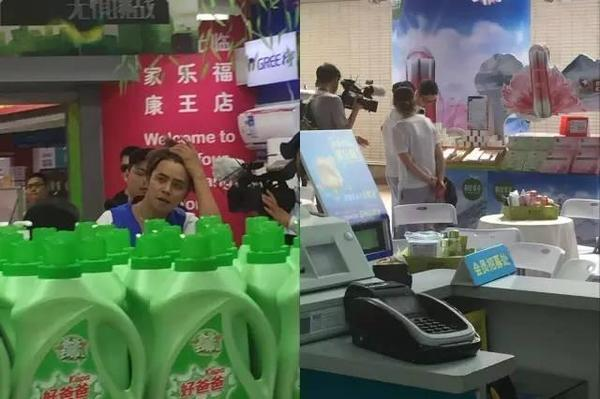 《挑战极限》:极限兄弟在花城叹广东早茶登广州塔
