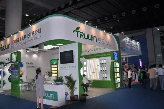 2016年第二十一届广州国际照明展览会6月9日开幕