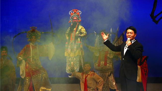 2016年第七届羊城国际粤剧节开幕