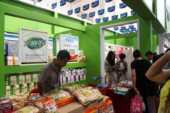 2016年第16届广州国际食品博览会