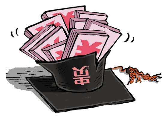 教育改革:2016年广东公办高校学费调整方案出炉