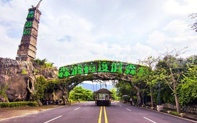 广州周边玩水景点推荐:到清远森波拉冰川水谷玩海啸冲浪
