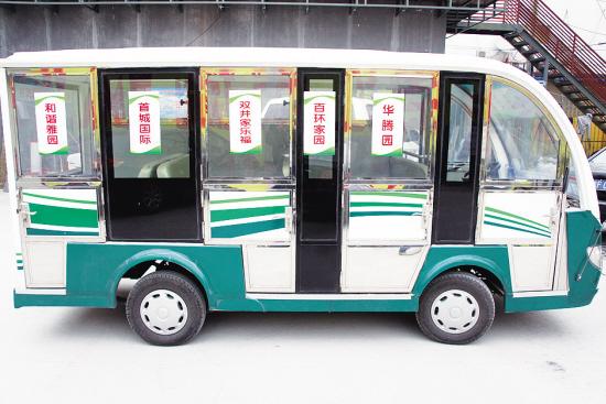 2016年惠民政策:广州开通便民服务车大受欢迎