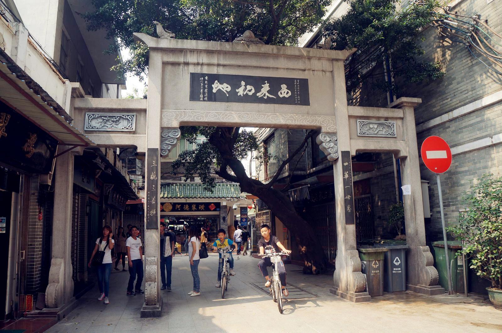 广州小众景点、人文景观一日游 发现不一样的广州