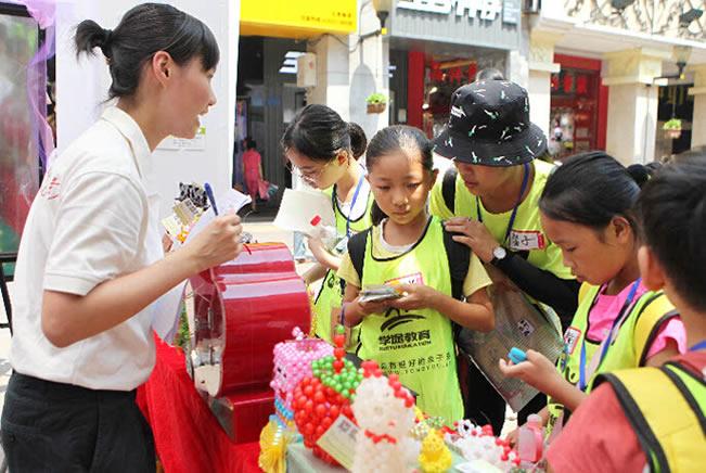 国内首例慈善一条街现身广州北京路步行街