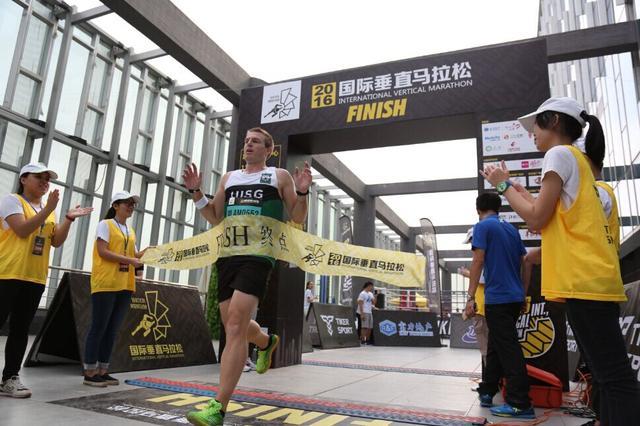 2016年国际垂直马拉松广州系列赛开跑
