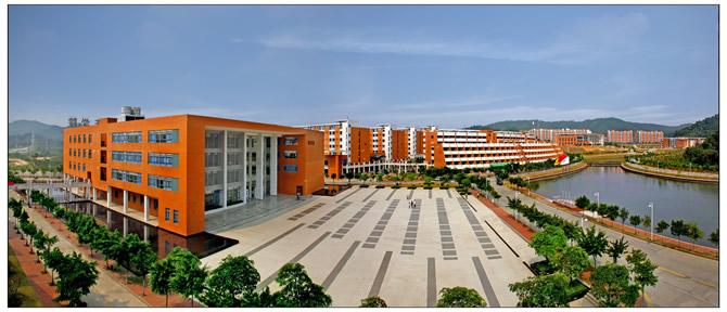2016年教育改革:广东部分高校公布最新学费标准