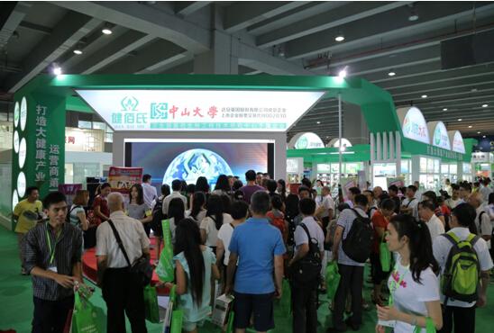 2016年第七届中国广州国际保健食品及特医食品展览会
