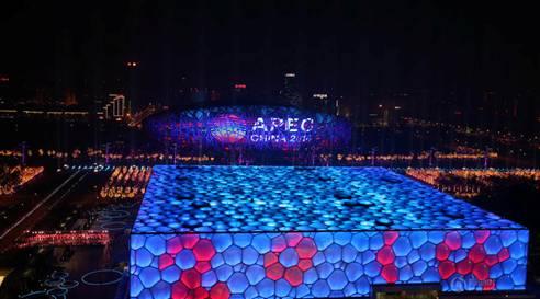 第九届APEC中小企业技术交流展览会在深圳会展中心闭幕