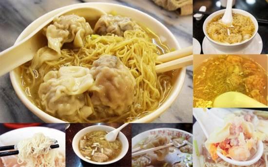 广州哪里有最地道的云吞面吃?老广带你食正中云吞面