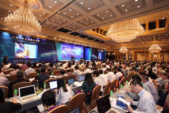 2016年第十三届中博会在广州举行