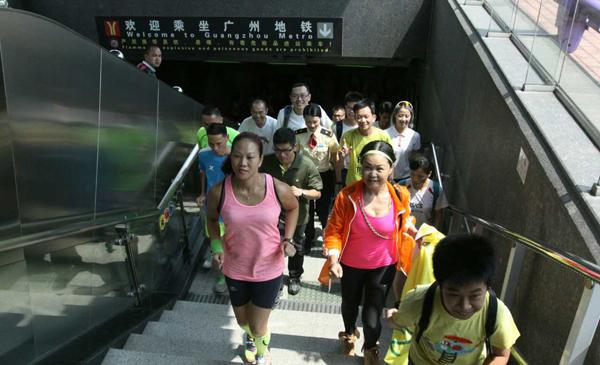 """首届""""广州地铁马拉松""""在广州塔站正式启动"""