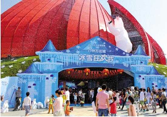 一日游好去处:广州万达城室内滑雪乐园你去过了吗?
