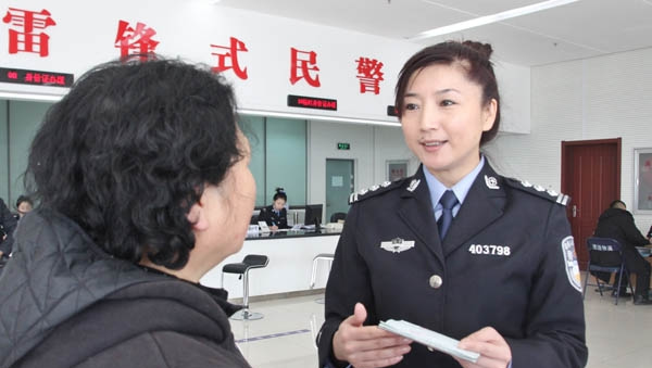 惠民政策:广州办户政业务可网上预约和微信支付了!