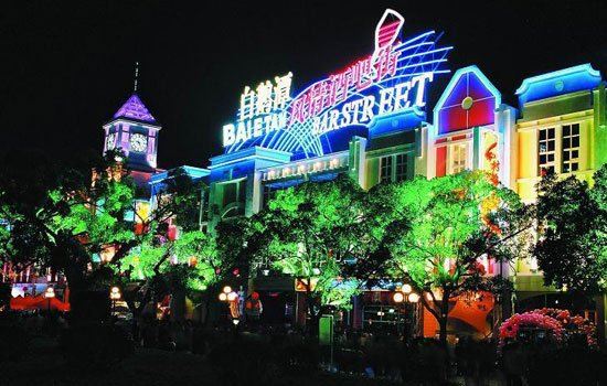 吃货出行指南:广州人最爱去白鹅潭酒吧街