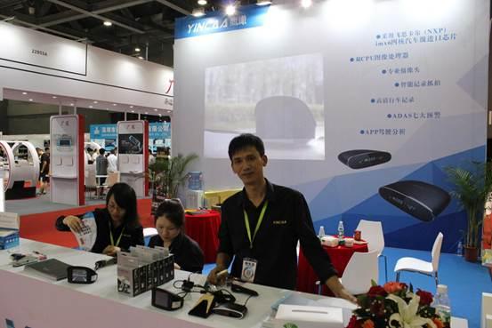 2016年第十三届广州国际汽车改装服务业展览会