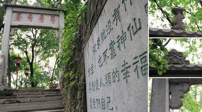 楚庭、羊城与广州