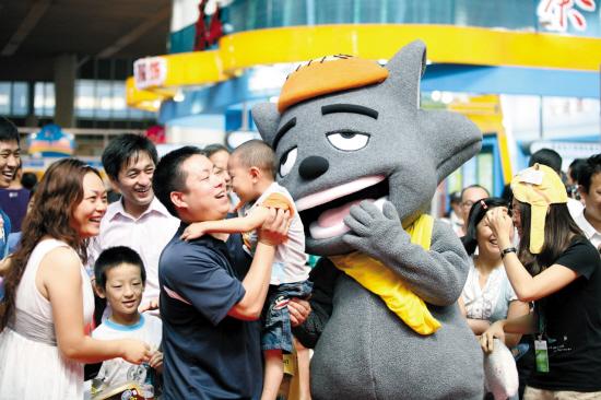 2016年第八届中国国际影视动漫版权保护和贸易博览会