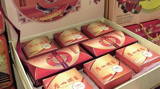 中秋月饼出台新标准今年正式开始实施