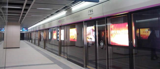 出行攻略:今年年底前广州地铁可刷手机银行卡了!