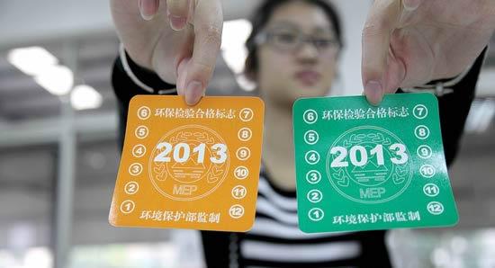 惠民政策:广东将继续区分管理黄标车和绿标车
