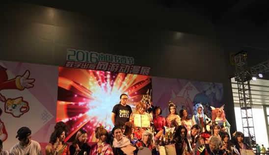 2016年第十三届南国书香节Cosplay与舞蹈大赛惊艳全场