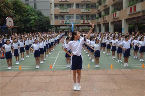 教育改革:广州未来五年将建九年一贯制学校121所
