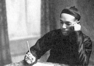 梁启超:中国近代维新派代表人物