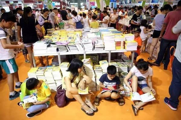 2016年南国书香节最后一天全场图书打折