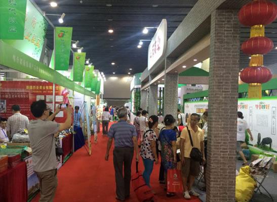 第24届广州博览会在中国进出口商品交易会展馆开幕