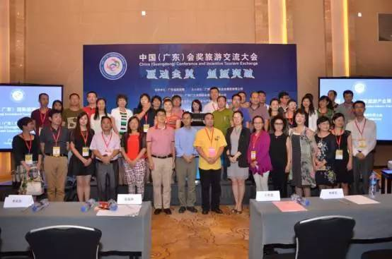 2016年广东国际旅游产业博览会9月9日举行