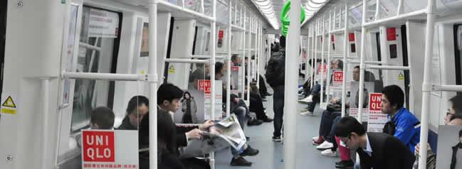 出行攻略:广州地铁二号线将开嘉禾望岗站始发夜班专车
