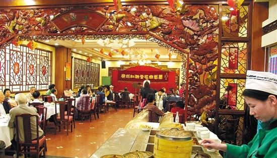 广州酒楼食肆所收茶位费被视为霸王条款