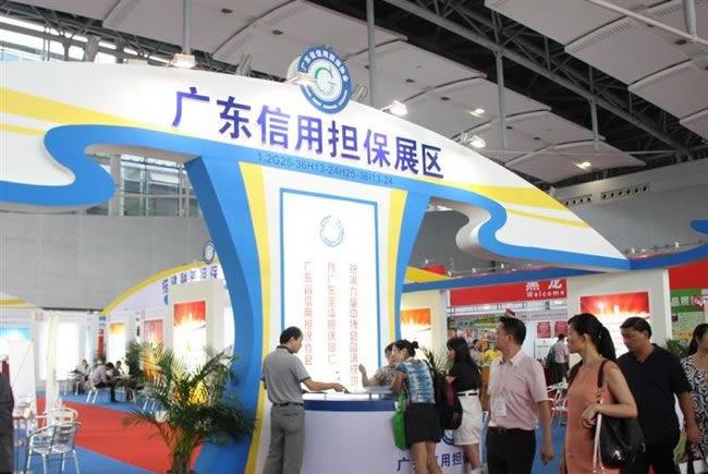 2016年第十三届中国中小企业博览会10月广州开幕