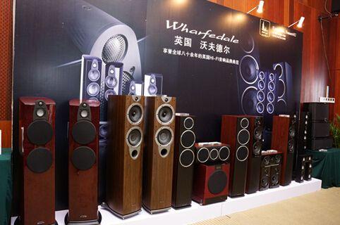 第二十届广州国际高级音响展9月9日在白云国际会议中心举行