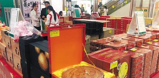 广州高端月饼市场部分五星级酒店月饼打折甩卖