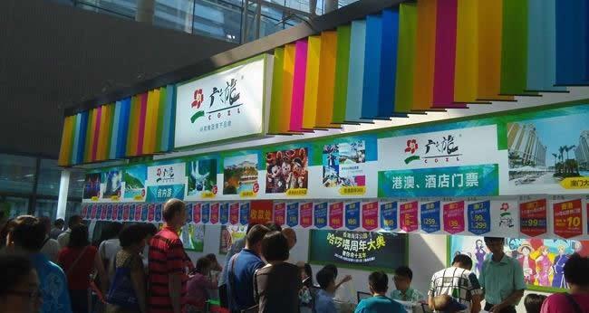 出行攻略:2016年广东国际旅游产业博览会9月9日举行