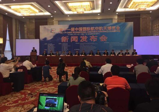 2016年第十一届珠海中国国际航空航天博览会11月1日举行
