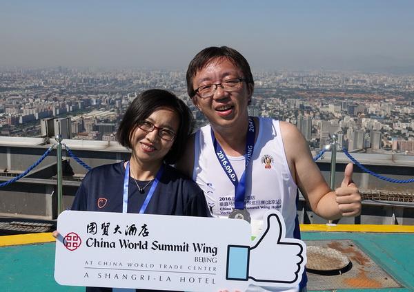 2016年首届深圳宝安国际马拉松将在12月开跑