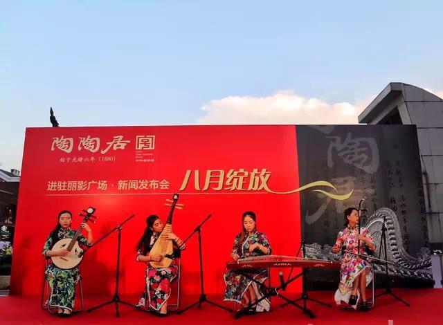 食在广州:百年老字号陶陶居进驻海珠区丽影广场