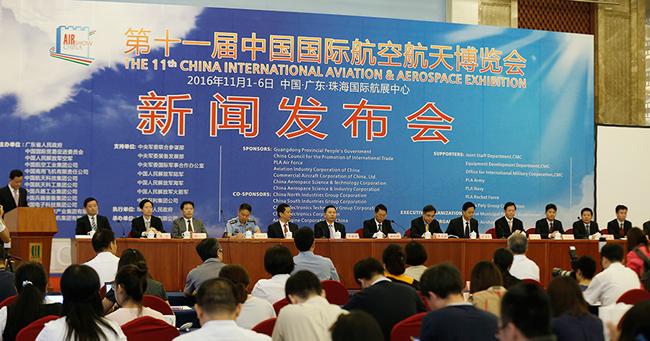 第十一届中国国际航空航天博览会11月1日开幕